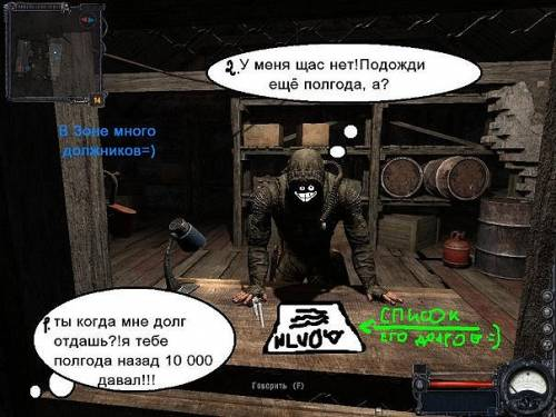 Анекдоты Долга